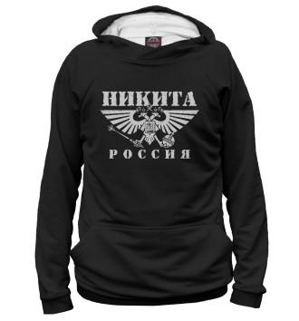 Женское Худи Никита - РОССИЯ