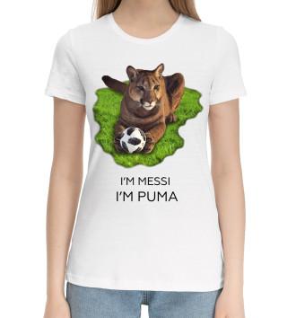 Женская Хлопковая футболка Пума
