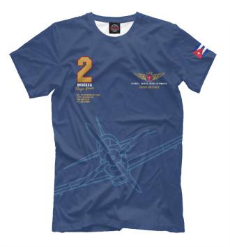 Мужская Футболка FAR (Cuban Air Forces)
