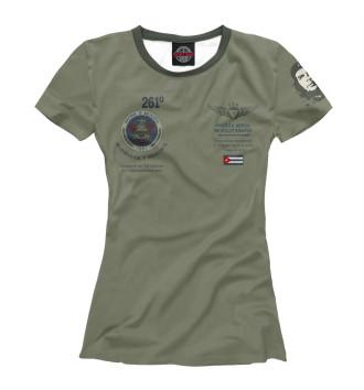 Женская Футболка ВВС Кубы (FAR)