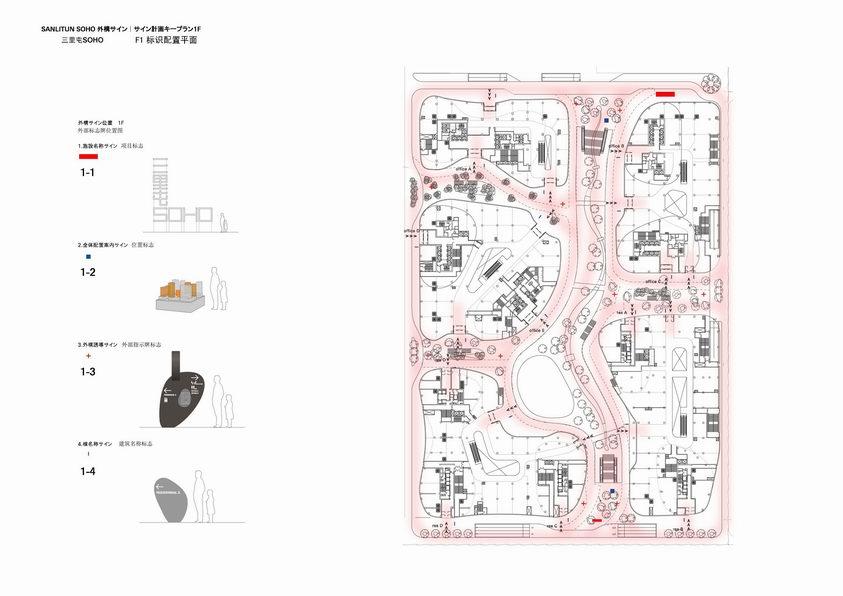 北京三里屯soho外部設計方案文本 | 鉛筆匯-高品質SU模型交流分享平臺