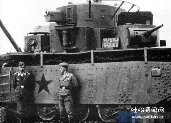 蘇聯多炮塔神教T35坦克。武裝到牙齒卻被吊打(3門炮5挺機槍)_哇吩奇聞網