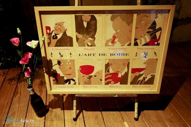 品酒推薦-Wine-Cafe-品酒步驟-大安站咖啡廳