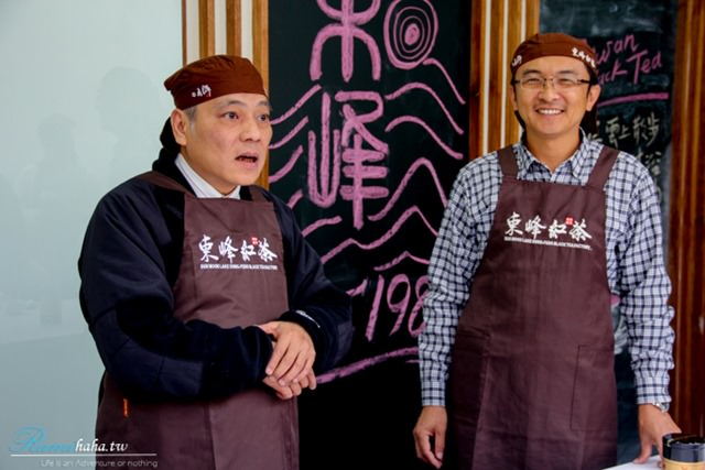 課程講解-南投日月潭-景點-亮點茶莊-東峰紅茶-評茶師體驗