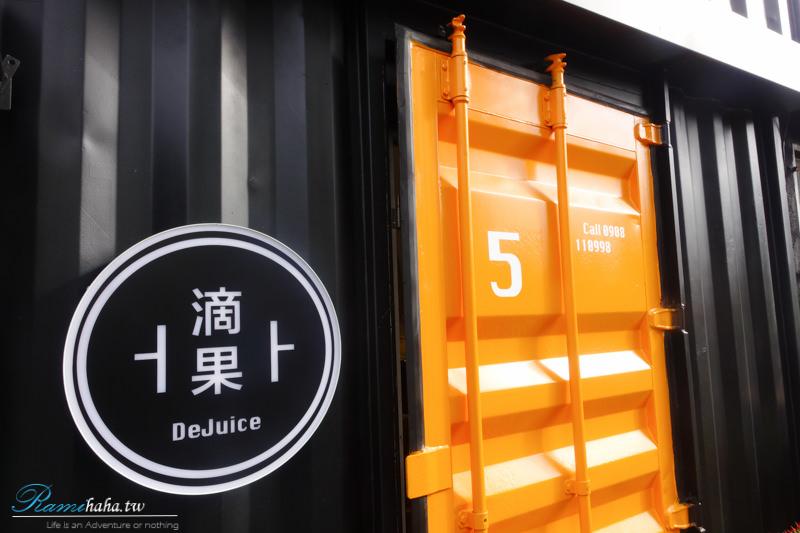 台北,滴果,中山站,貨櫃屋,台北拍照景點,天然果汁,不加糖不加水
