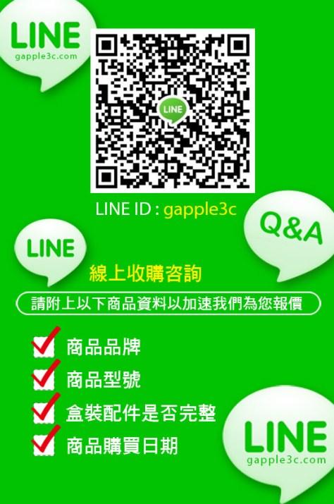 gapple3c_line線上咨詢_550