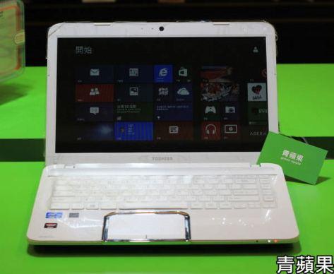 青蘋果3C-Toshiba 東芝 筆電