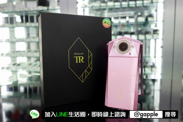 tr80哪裡買   臺南哪裡有賣tr 就在青蘋果   臺南收購手機-二手手機買賣 青蘋果