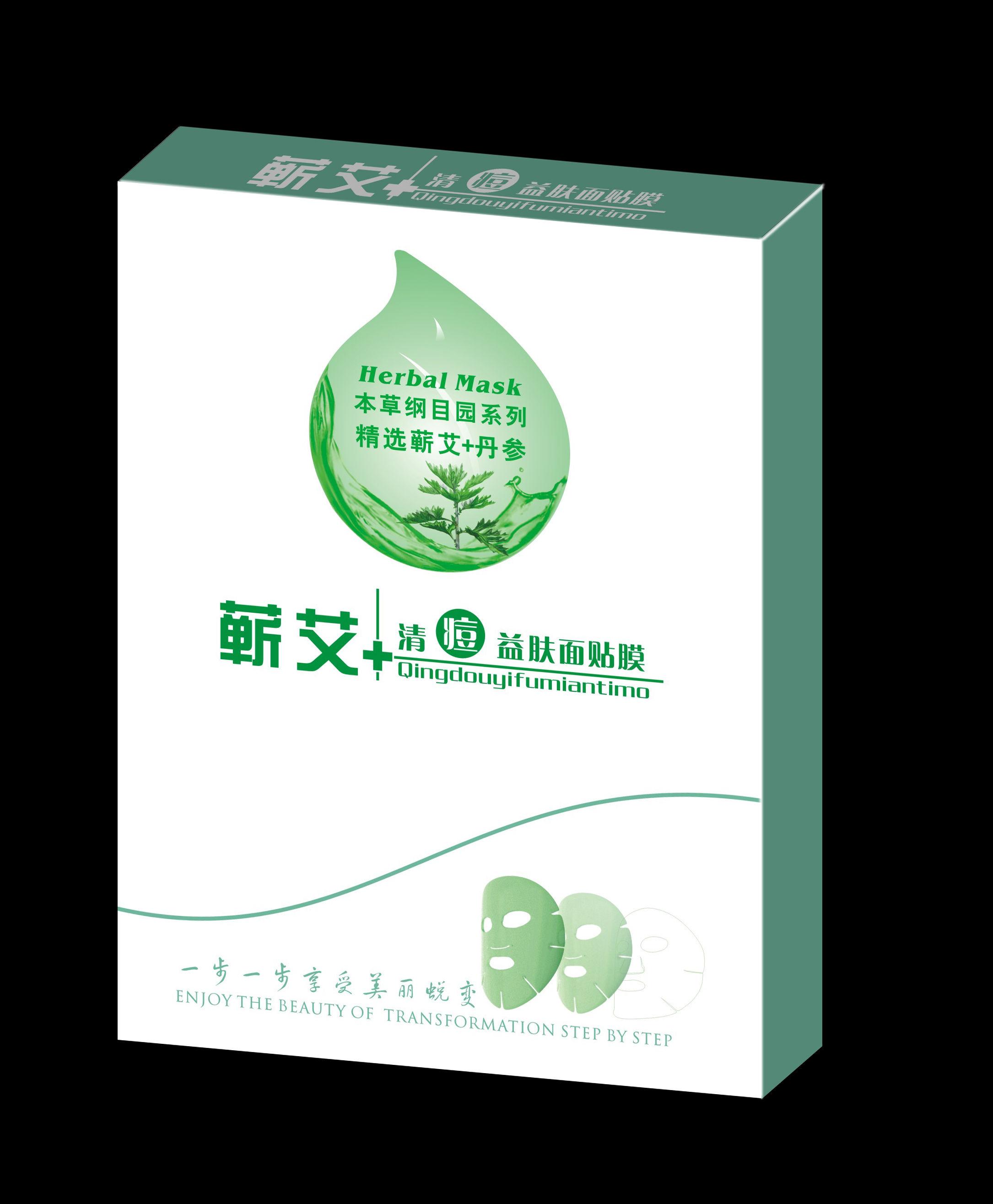 香港代購面膜牌子哪個好 香港代購面膜玻尿酸怎么樣