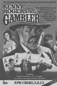 Image result for kenny roger the gambler