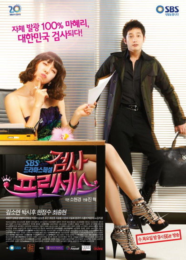 Resultado de imagem para PROSECUTOR PRINCESS poster