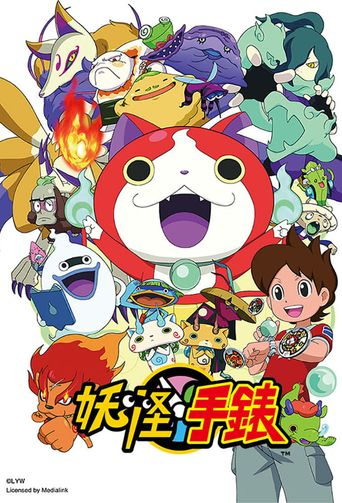 Yo Kai Watch Saison 3 Streaming : watch, saison, streaming, Yo-Kai, Watch, Episodes, FuboTV,, Hoopla,, DisneyNOW,, Streaming, Online, Reelgood
