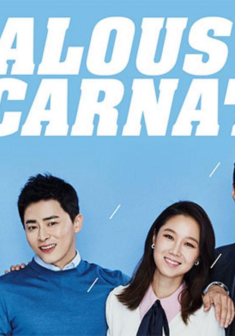Jealousy Incarnate » Korean Drama