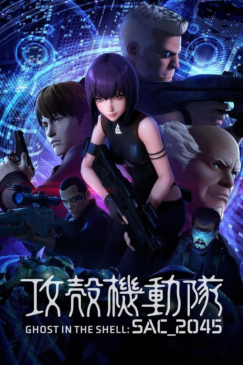 Ghost In The Shell Streaming : ghost, shell, streaming, Ghost, Shell:, SAC_2045, Watch, Episodes, Netflix, Streaming, Online, Reelgood