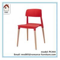 colorful plastic chairs wood legs plastic chair for sale ...