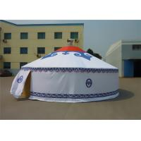 Aluminum Frame Structure Family Camping Yurt Tents ...