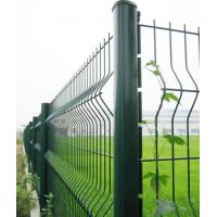 Wire mesh fence Decorative garden border fence with ...