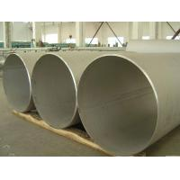 large diameter stainless steel pipes with certificate of ...