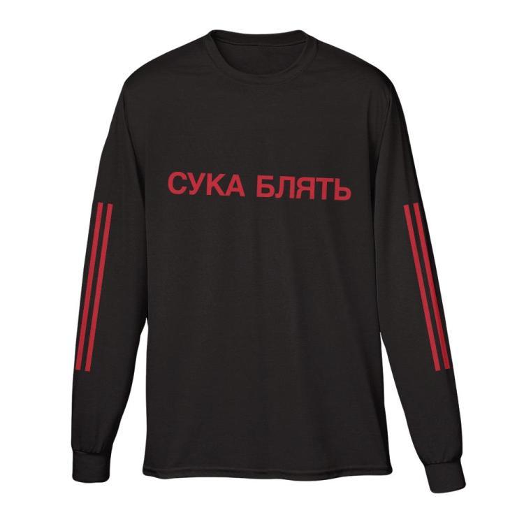 pewdiepie official apparel