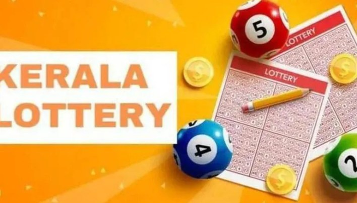 Nirmal NR-223 Kerala Lottery Result