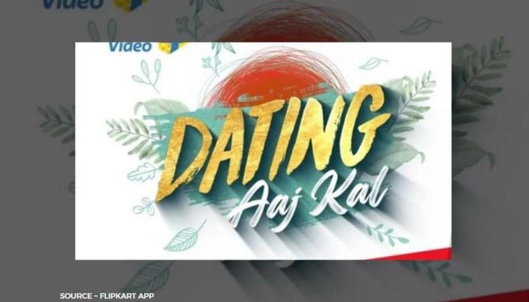 Flipkart Dating Aaj Kal Answers Today 1 June 2021