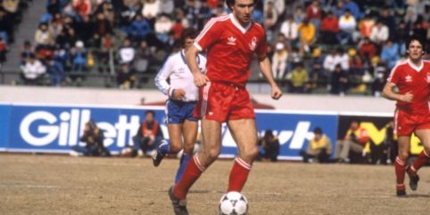Image result for Martin o'neill nottingham forest