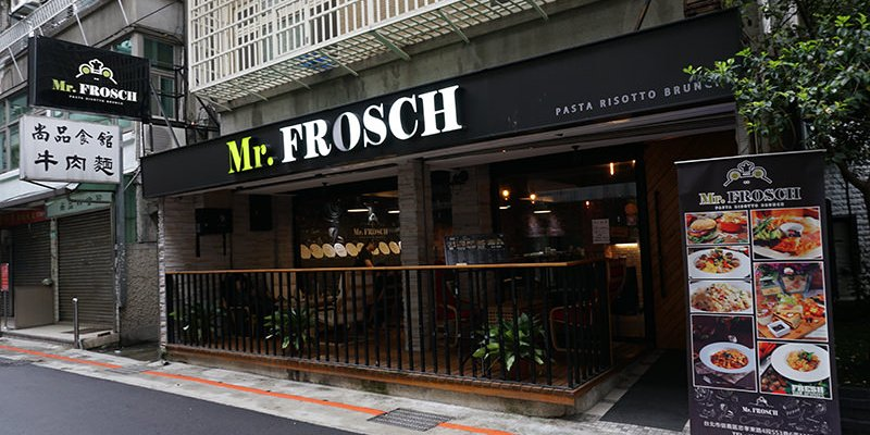 台北》市政府捷運站 Mr Frosch - 蜍房 加入Noodoe服務方塊更有趣