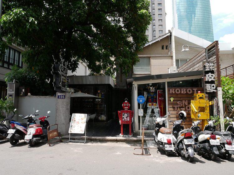食記》台中西區 – 鐵皮駅 ROBOT STATION – 機器人主題餐廳  勤美綠園道