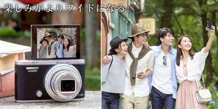 新機上市》美肌自拍 CASIO EX-ZR5000 搭載19mm超廣角鏡頭