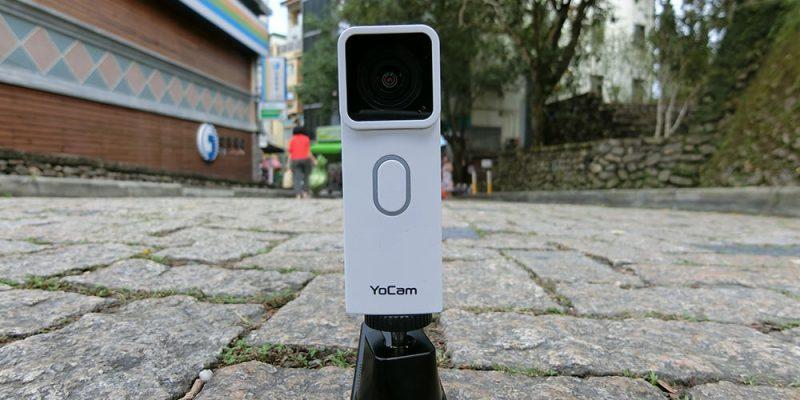 評測》防水運動攝影機 YoCam 小巧攜帶 貼近生活 記錄日常的美好時刻