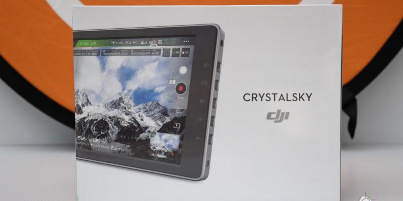 開箱》大疆 DJI CrystalSky 7.85吋 高亮版顯示器 | 掌控拍攝現場,全面提升空拍體驗