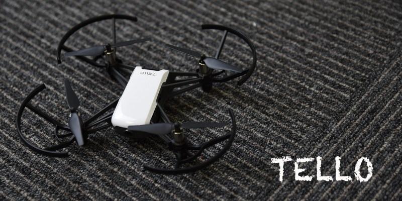 評測 》感受飛行樂趣 TELLO 特洛 開箱實測 - 有趣的飛行模式