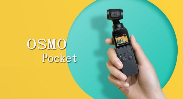 大疆 DJI Osmo Pocket 史上最小穩定器相機 隨手放入口袋 支援 4K@60fps、智能跟隨