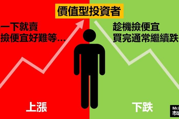 這10張圖,只有投資老手能全看懂,你看懂幾張呢?