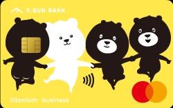 信用卡推薦》現金回饋信用卡比較懶人包-辦哪張信用卡最優惠?(2020最新) - Mr.Market市場先生