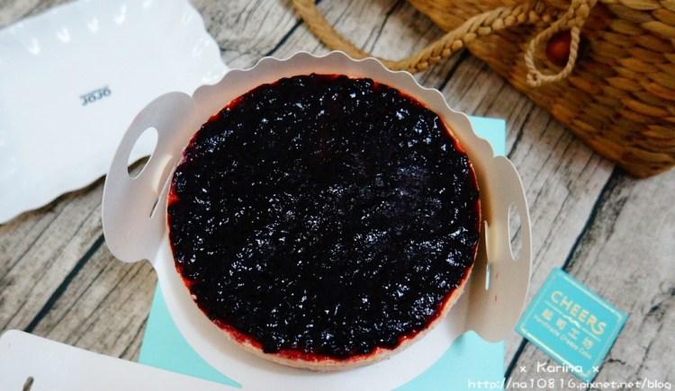 【宅配美食】CHEERS 起司工坊  一眼定情的濃郁藍莓起司蛋糕 ♥