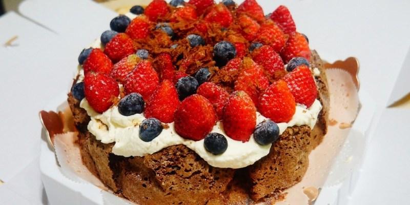 【食記*高雄】奶油仙子的深夜甜點劇場 ♫ 草莓巧克力蛋糕 工作室甜點/生日/喜餅/彌月
