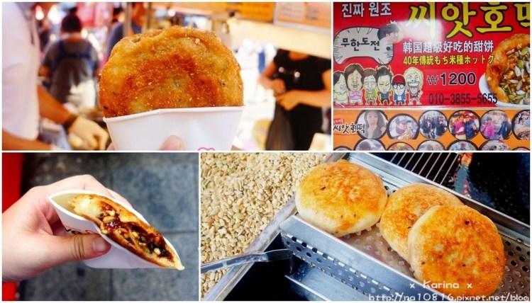 【韓國釜山】好好吃!! 3間黑糖堅果糖餅(호떡)筆記,BIFF廣場X海雲台市場