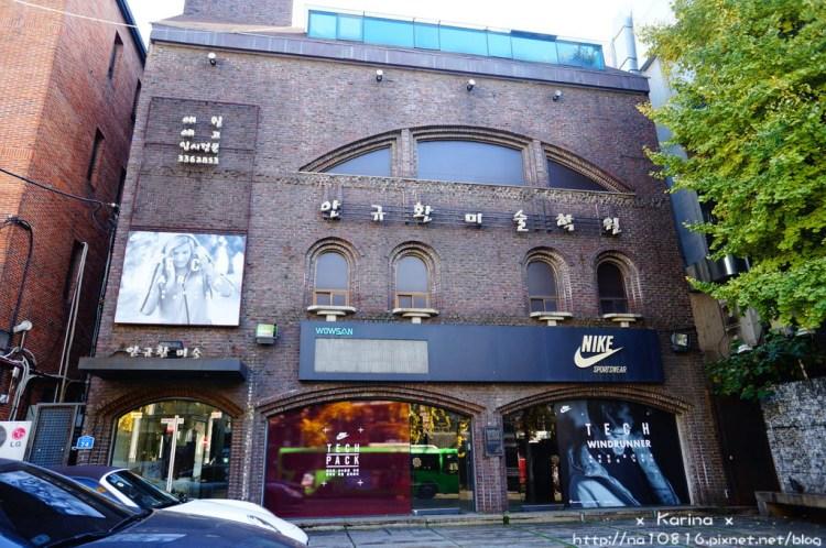【購物*韓國】 首爾採購分享 便宜到六親不認的地攤貨
