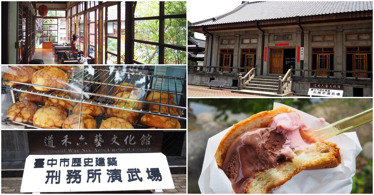 Rika栗卡.美食旅行手札 - 日本|韓國|澳洲|紐西蘭