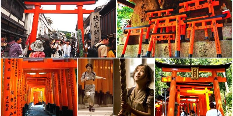 日本.京都 伏見稻荷神社@周邊美食 x 藝妓回憶錄的千鳥居 (交通-京阪電車)