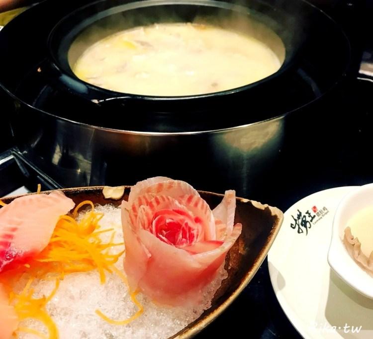上海。美食 | 撈王鍋物料理~超暖胡椒豬肚雞x爆漿蝦丸超好吃♥