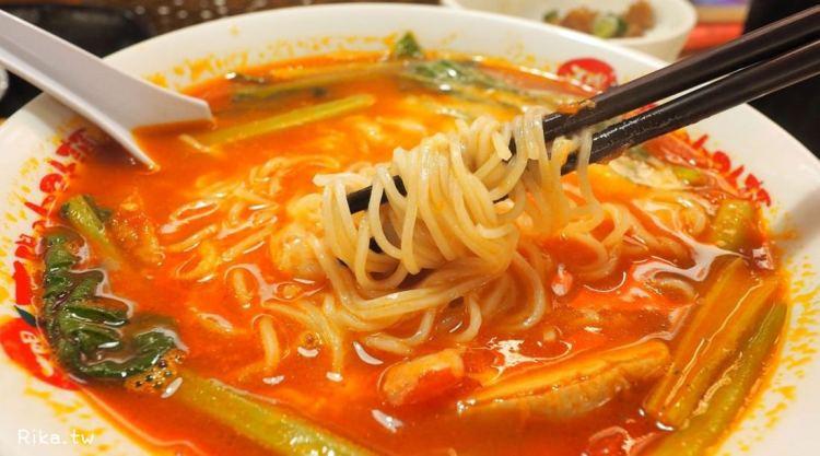 台北美食|台北車站 濃濃的太陽蕃茄拉麵/起司拉麵 @加大免費 @素食餐點