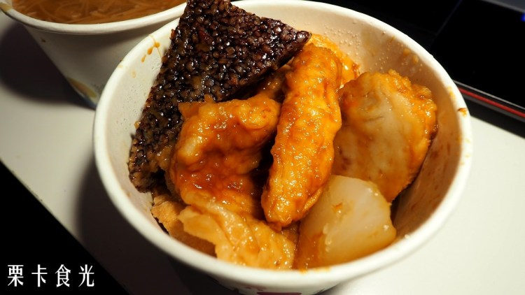 土城美食 | 寶島蚵仔麵線-甜不辣 早晨到宵夜的美味小吃
