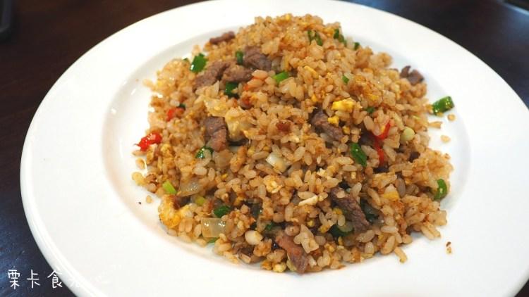 高雄炒飯   三民區 隱居食堂炒飯 少油少鹽不加味精 給你一頓健康的外食晚餐!!