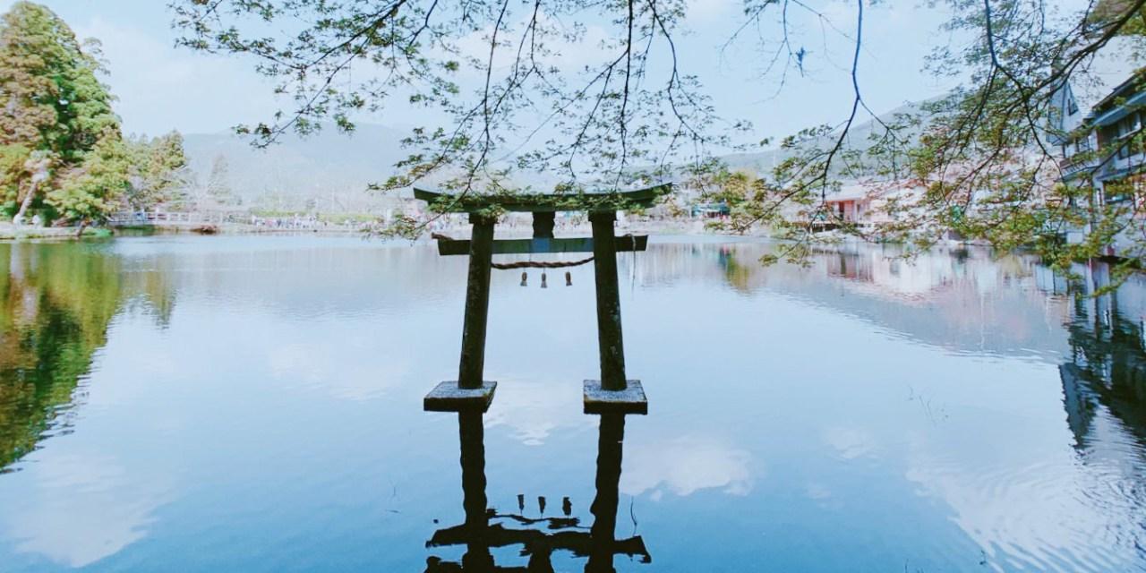 九州景點 | 由布院 金鱗湖 得早起才看的見晨霧縈繞的夢幻仙境 還有湖中鳥居別錯過!
