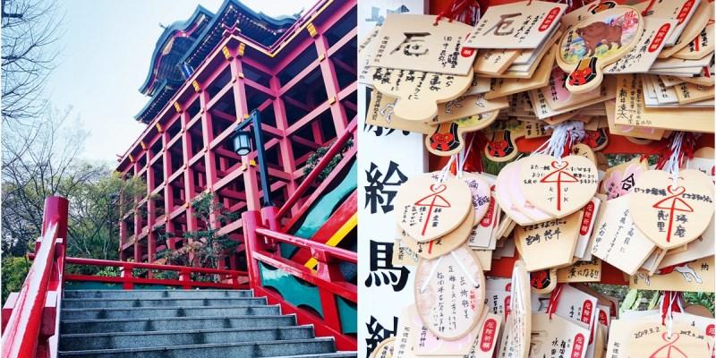 祐德稻荷神社   日本三大稻荷神社之一 九州賞櫻景點 戀愛、事業、家運、交通安全通通可以求!