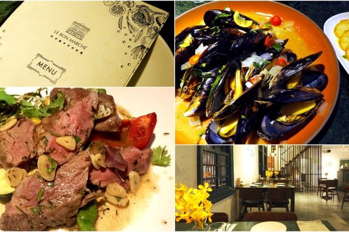 高雄美食 | Le Bon Marche 好市集手作料理 手作歐式傳統風味料理