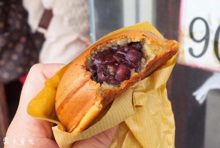 阿蘇美食   たしろや 阿蘇神社旁的美味點心 萬十 祈福饅頭 散步美食