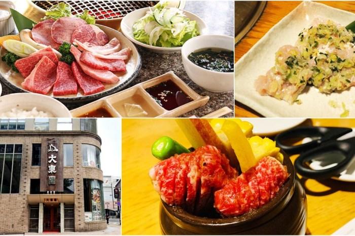 九州美食|大東園燒肉 近櫛田神社的人氣燒肉 菜單/和牛/商業午餐